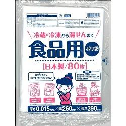 低温調理おすすめのビニール袋
